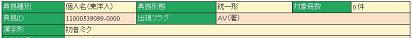 0206%E3%83%96%E3%83%AD%E3%82%B0%E7%94%A82.JPG