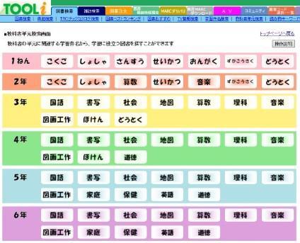 0608-7blog.jpg