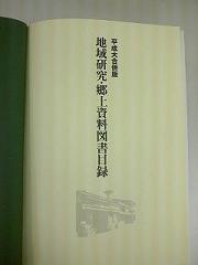 070803-Hyodai.JPG