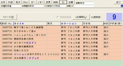 080213-1.JPG