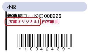 100827-1.JPG