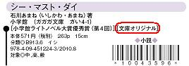 100827-2.JPG