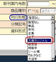 100827-3.JPG