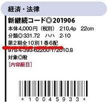 100903.JPG