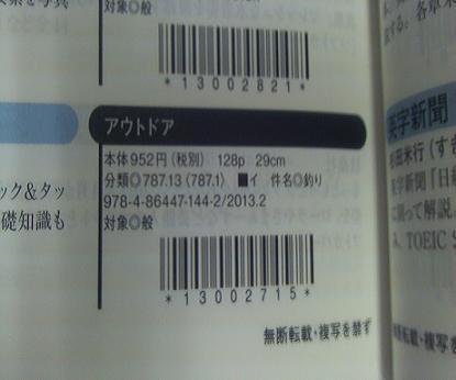 130215brog.JPG