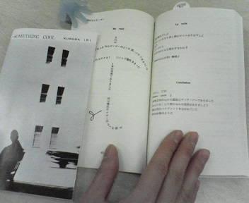 200702051706000.jpg