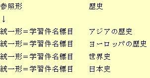 20080118-3.JPG
