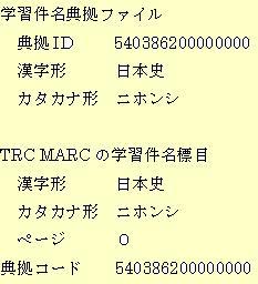20080118-4.JPG