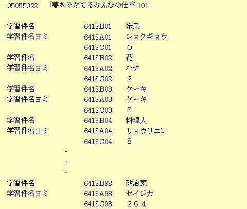 20080613-2.JPG