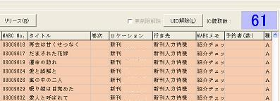 End-4.JPG