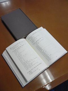 KC3O0028-2.JPG