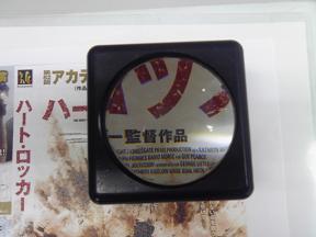 KC3O00822.JPG