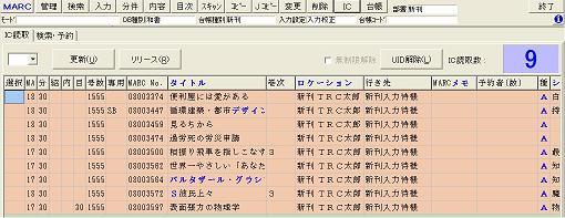 P20080208-1.JPG