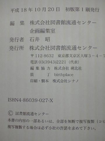 ST310026.jpg