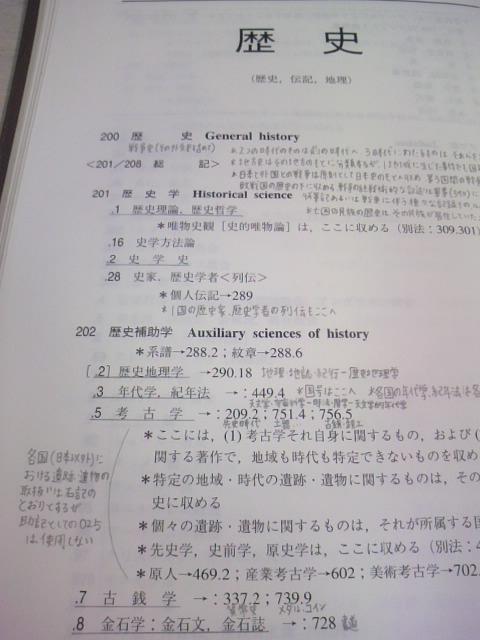 TS3O00970001.jpg