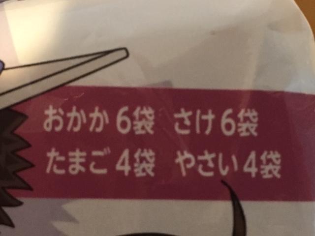 2019052302.JPG