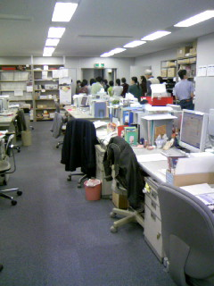 p20071114-3.JPG