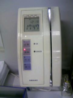 p20071219-1.JPG