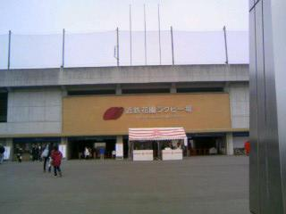 p20080121-1.JPG