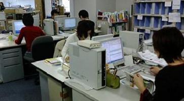 p20080204-1.jpg