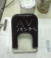 p20080528-2.JPG