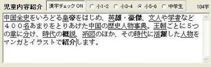 p20081017-2.JPG