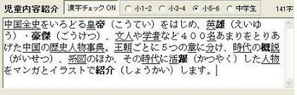 p20081017-3.JPG