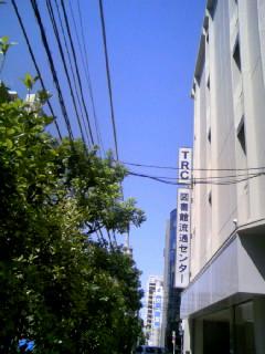 p20090415-1.JPG