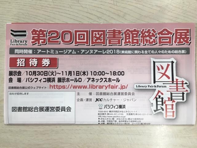 p2018102401.JPG